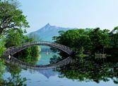 Foto: isola di Hokkaido (particolare)