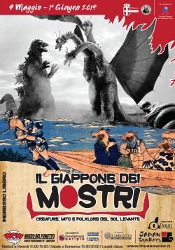 Foto: locandina Il Giappone dei mostri presso WOW Spazio Fumetto di Milano
