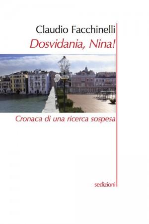 "Foto: copertina di "" Dosvidania, Nina!"""